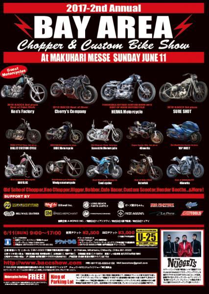 ヒデモもBay Area Chopper Custom Bike Showにエントリーします。週末はぜひ幕張メッセBACCへ!!
