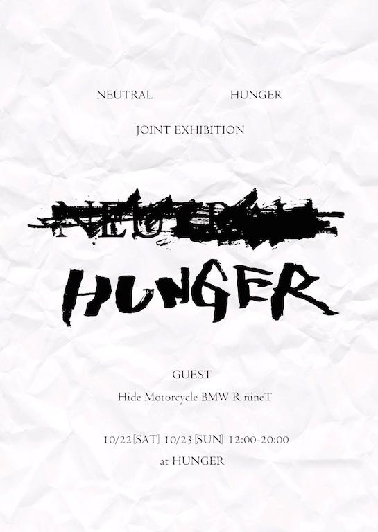 hungerxneutraljointexhibition1