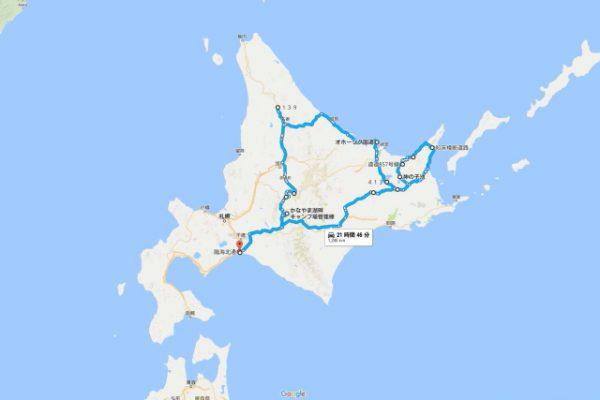 北海道7日間1600キロの旅