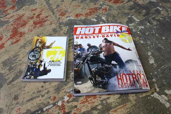 HOT BIKE Japan vol.148