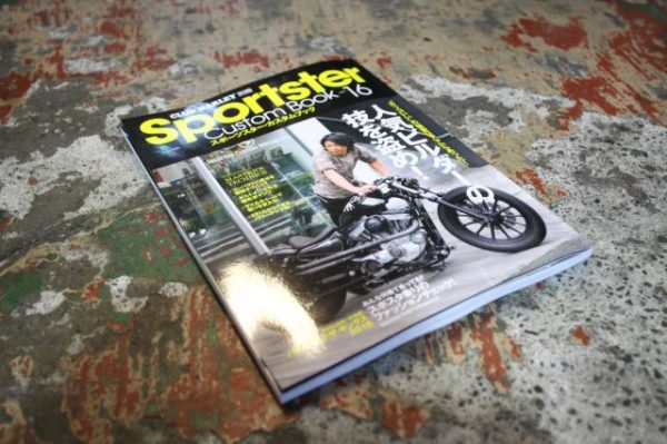 CLUB HARLEY 別冊 SPORTSTER CUSTOM BOOK 16