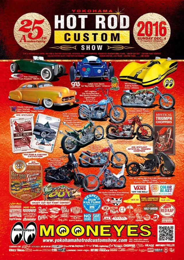 Yokohama Hot Rod Custom Show 2016