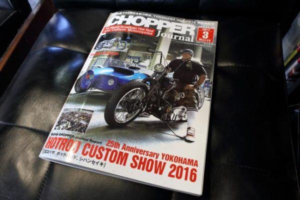 CHOPPER JournalとHOTROD CUSTOM SHOW