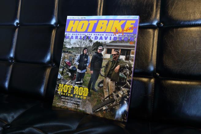 HOT BIKE Japan ホットロッドショー特集